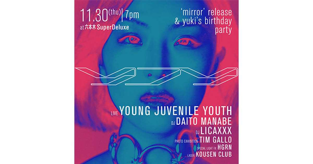 Daito Manabe will participate as a DJ in Young Juvenile Youth release party.