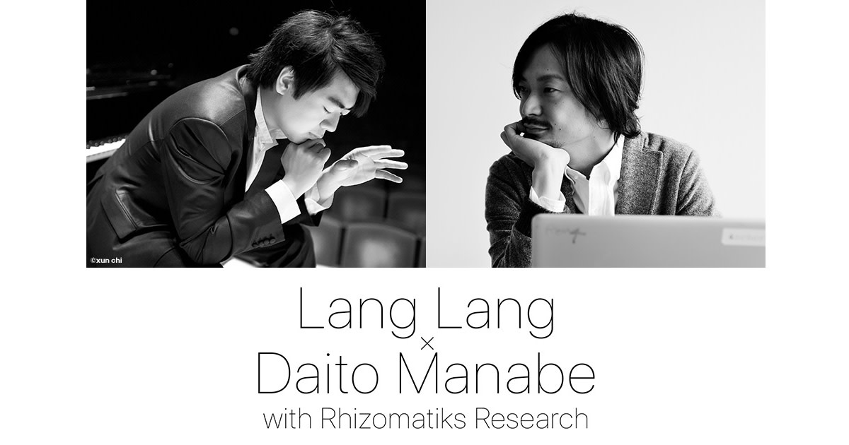 Lang Lang × Daito Manabe with Rhizomatiks Research