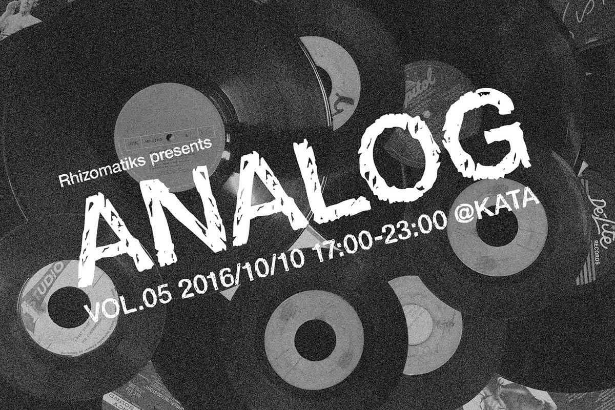 「ANALOG #05」