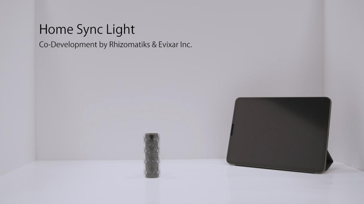 プレスリリース|自宅にいながらライブ配信と同期した演出を楽しめるライティングデバイス「Home Sync Light」を開発