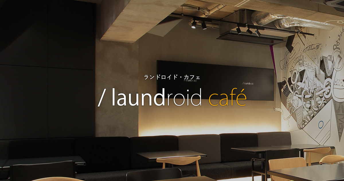 「/laundroid café」produced by seven dreamers and 29on