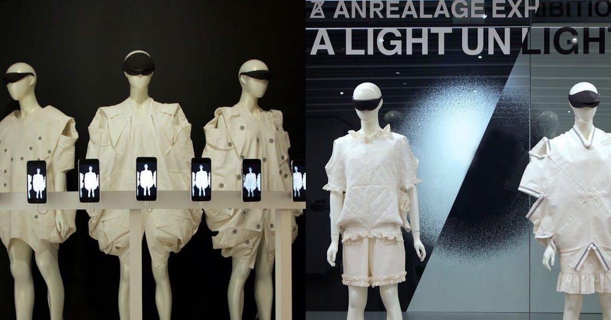 "JAPAN HOUSE (LA)にてアンリアレイジ展覧会 ""A LIGHT UN LIGHT"" 開催"