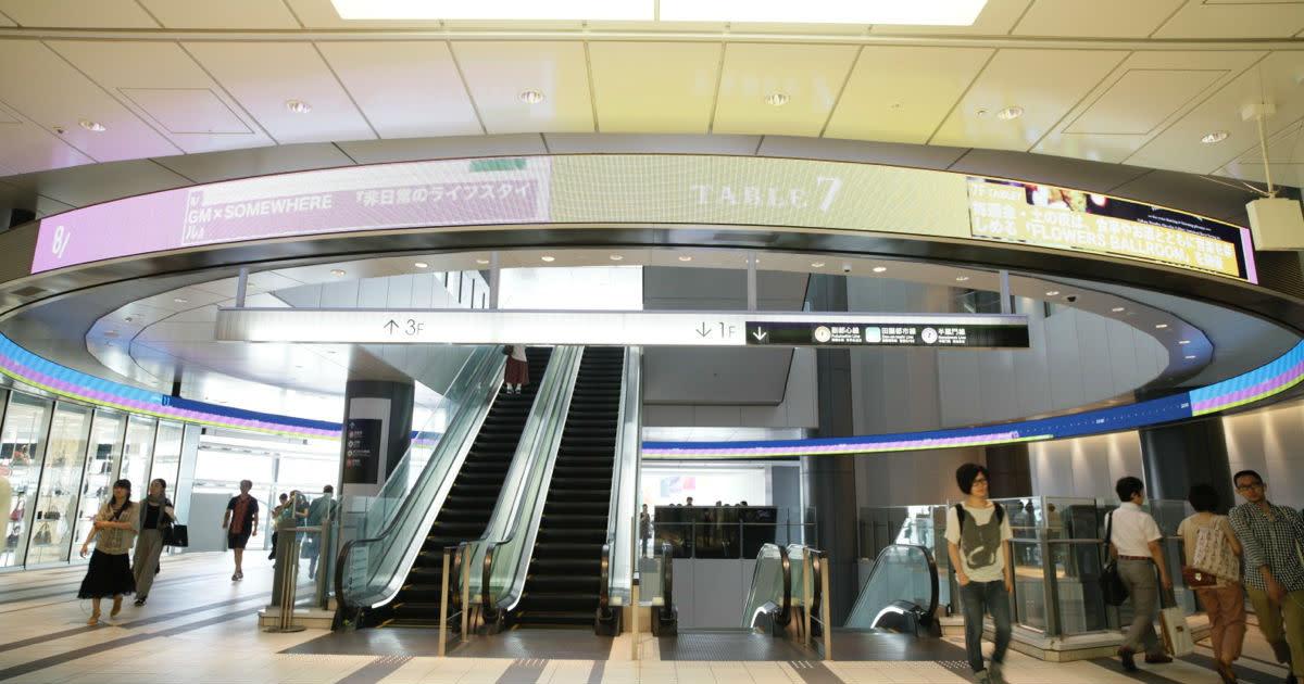 渋谷ヒカリエ - 渋谷ヒカリエ デジタルサイネージ