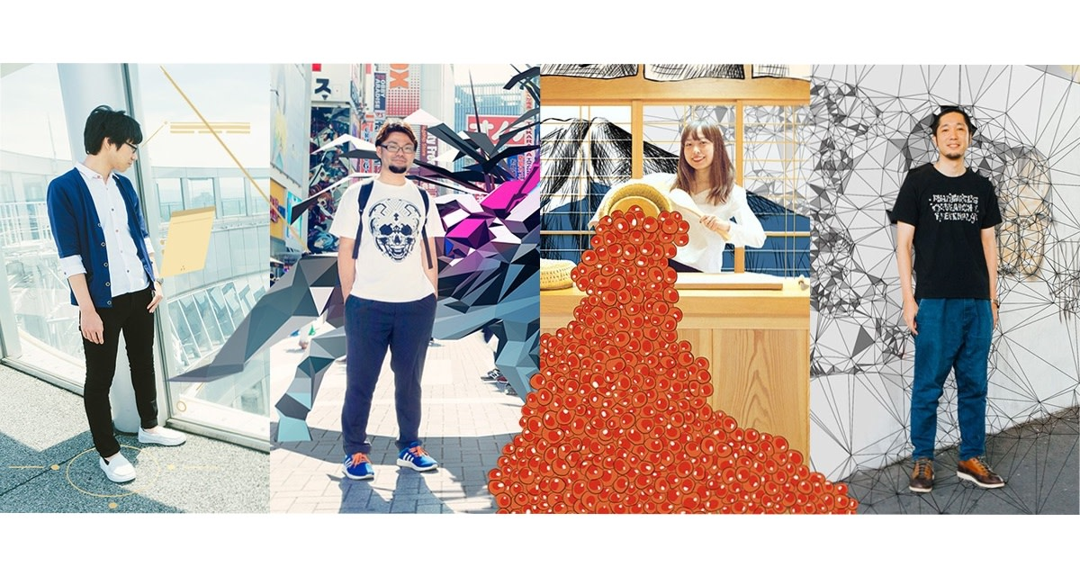 ADOBE CREATE MAGAZINE 30周年特集にてピックアップ | 木村浩康