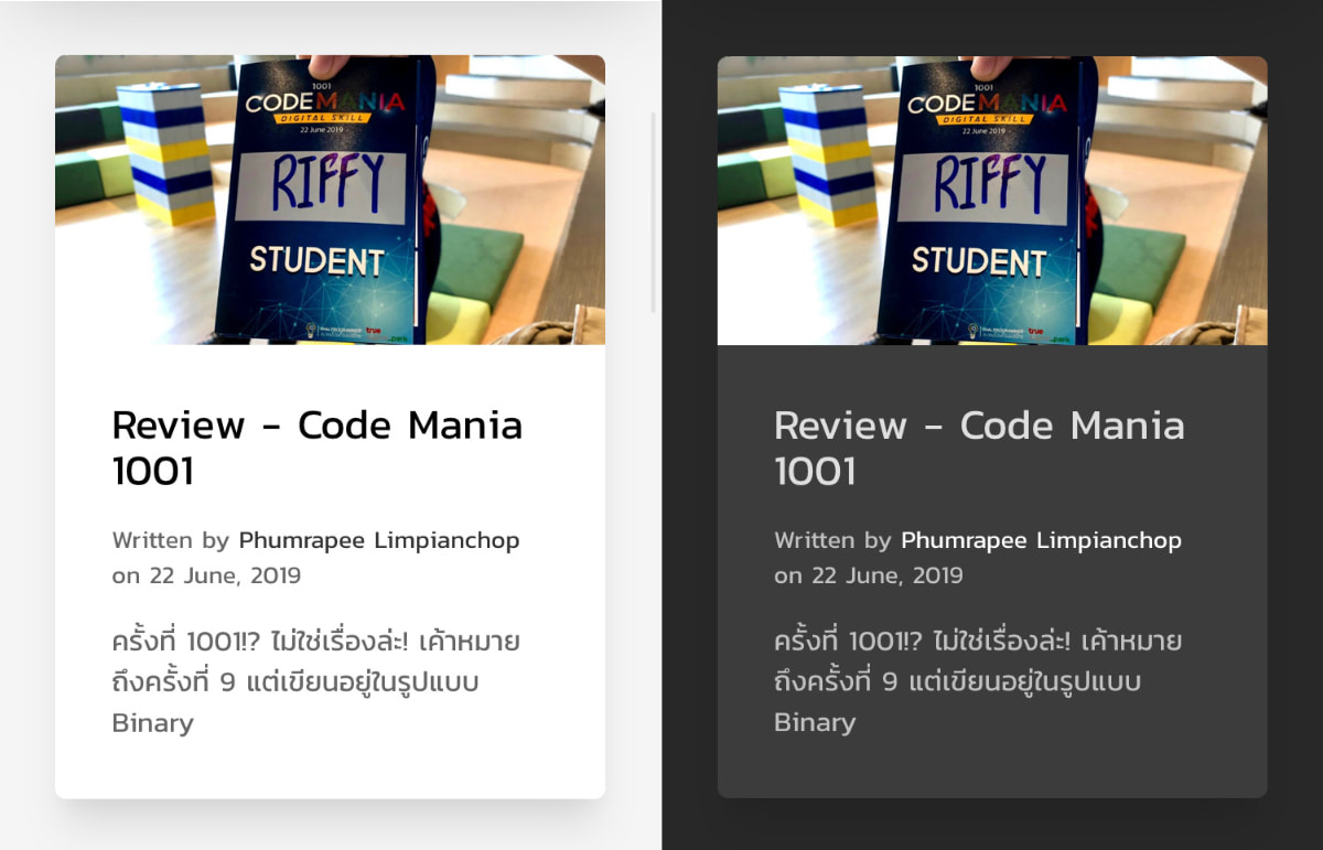 Riffy Blog info-card