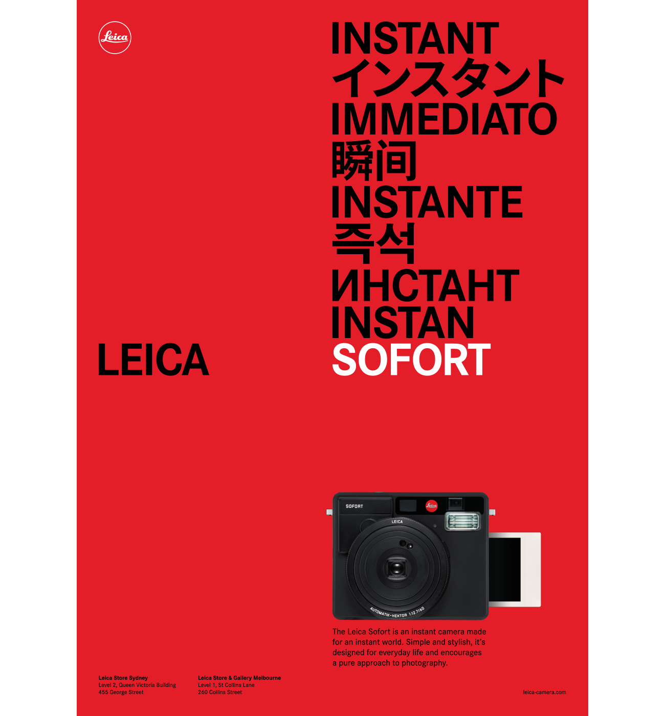 lost-art-leica-sofort-campaign-chris-hopkins-advertising-poster-1