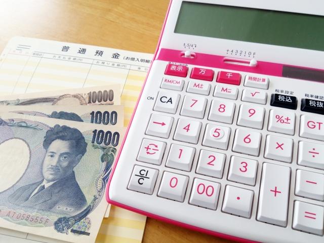 賃貸初期費用は分割払いできる?クレジットカードより賢い分割払いの方法は?