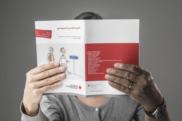 Broschüren, Ratgeber, Filme und Bildungsunterlagen in 56 Sprachen ansehen, herunterladen und online bestellen.
