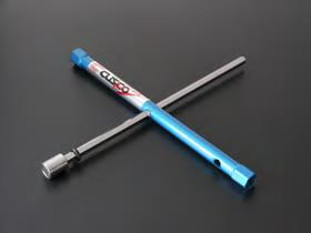 Smart Cross Wrench