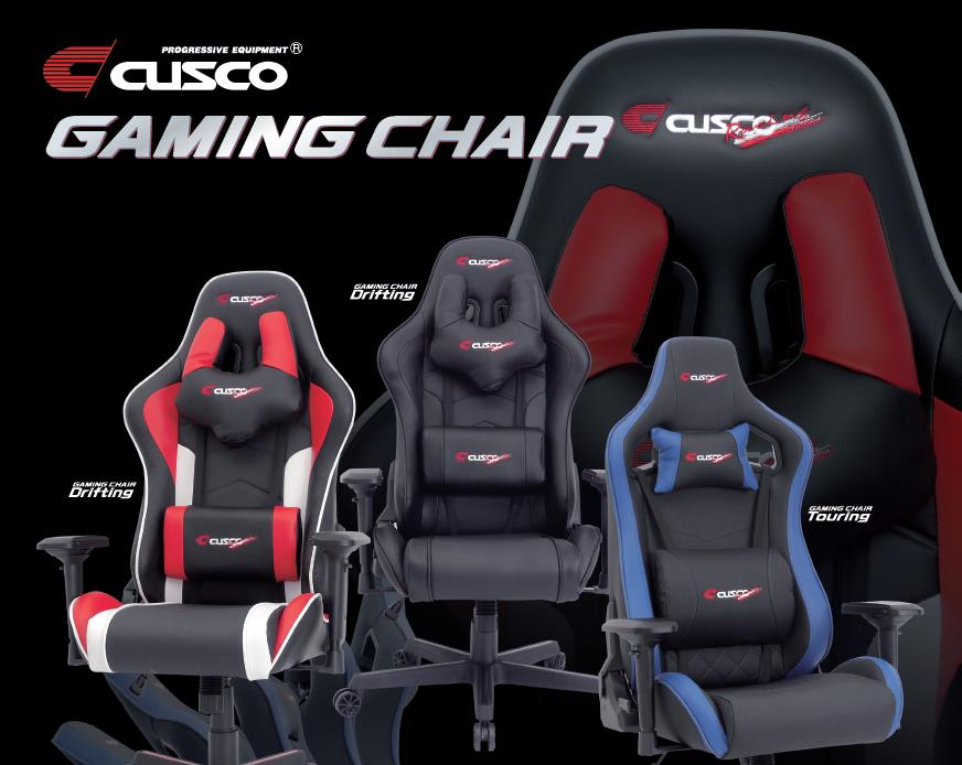 CUSCO Gaming Chair