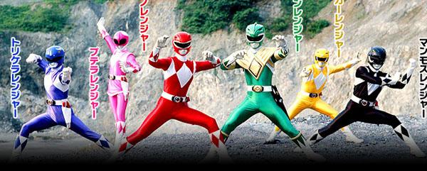 Super Sentai Picture