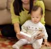 子どもが読み書きに親しむためのアドバイス: 本好きにさせる方法