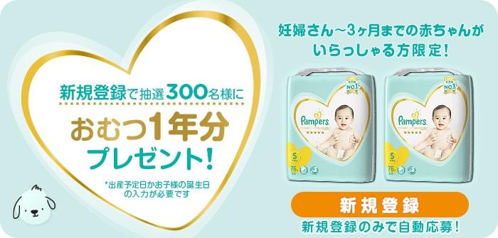 胎児 平均 体重 週 38 妊娠38週目、出産の兆候は人それぞれ。妊婦、胎児の様子とこの時期の過ごし方 [ママリ]