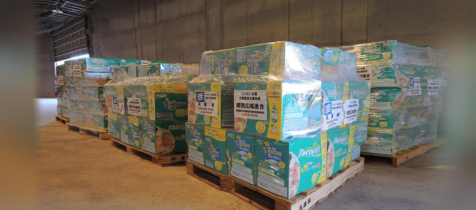 被災地支援に関するパンパースの取り組み