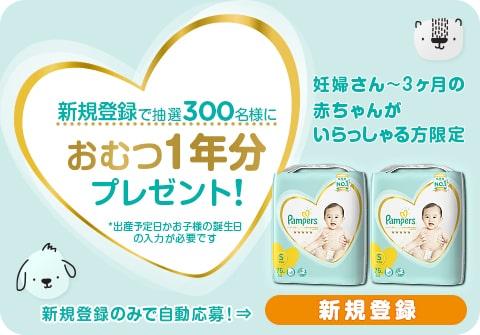 お腹 ヶ月 妊娠 張る 5