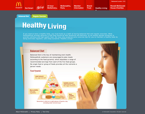 wp-contentuploadsMcD_Hongkong_healty_living.jpg