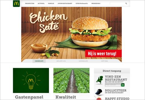 wp-contentuploadsMcD_Netherlands_homepage.jpg