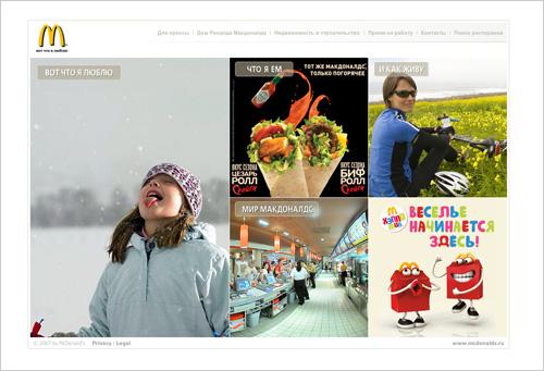 wp-contentuploadsMcD_Russia_homepage.jpg