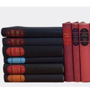 Vintage Books by Colour Vintage Books