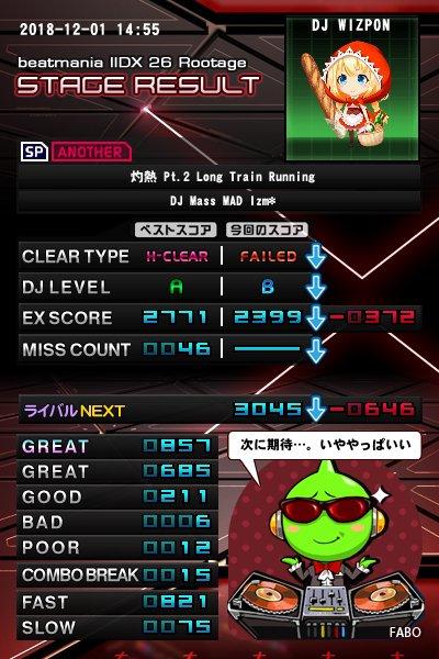 iidx_f_shakunetu2_2