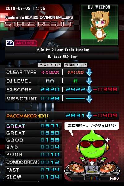 iidx_f_shakunetu2_4