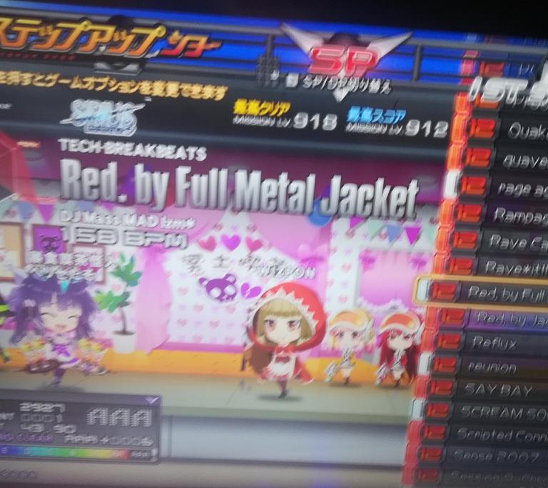 iidx_fc_red_by_fullmetal