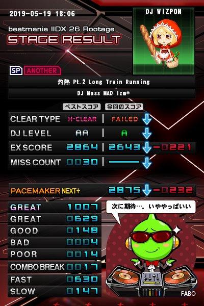 iidx_f_shakunetu2_1