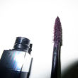 Violet Eyes, Chanel and Guerlain Mascara