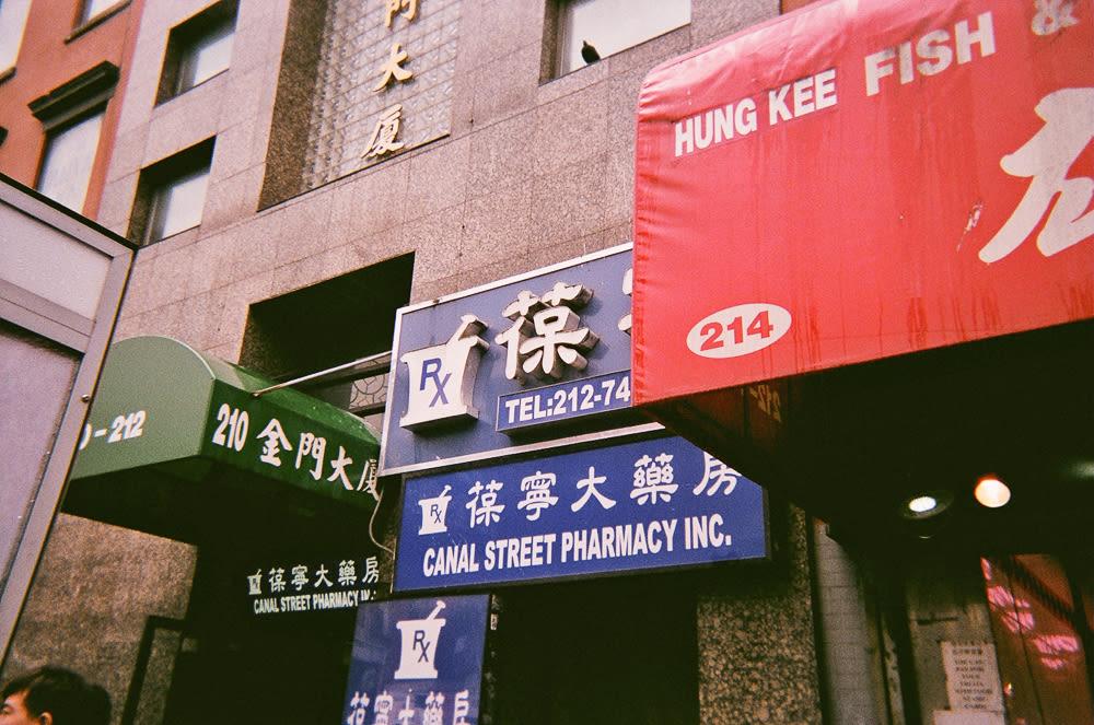 Mott drug store