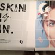 glossier-posters