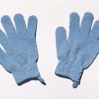 Shirley-cook-exfoliating-gloves-1