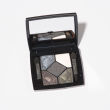 smokey-eyeshadow-quad-christian-dior-7