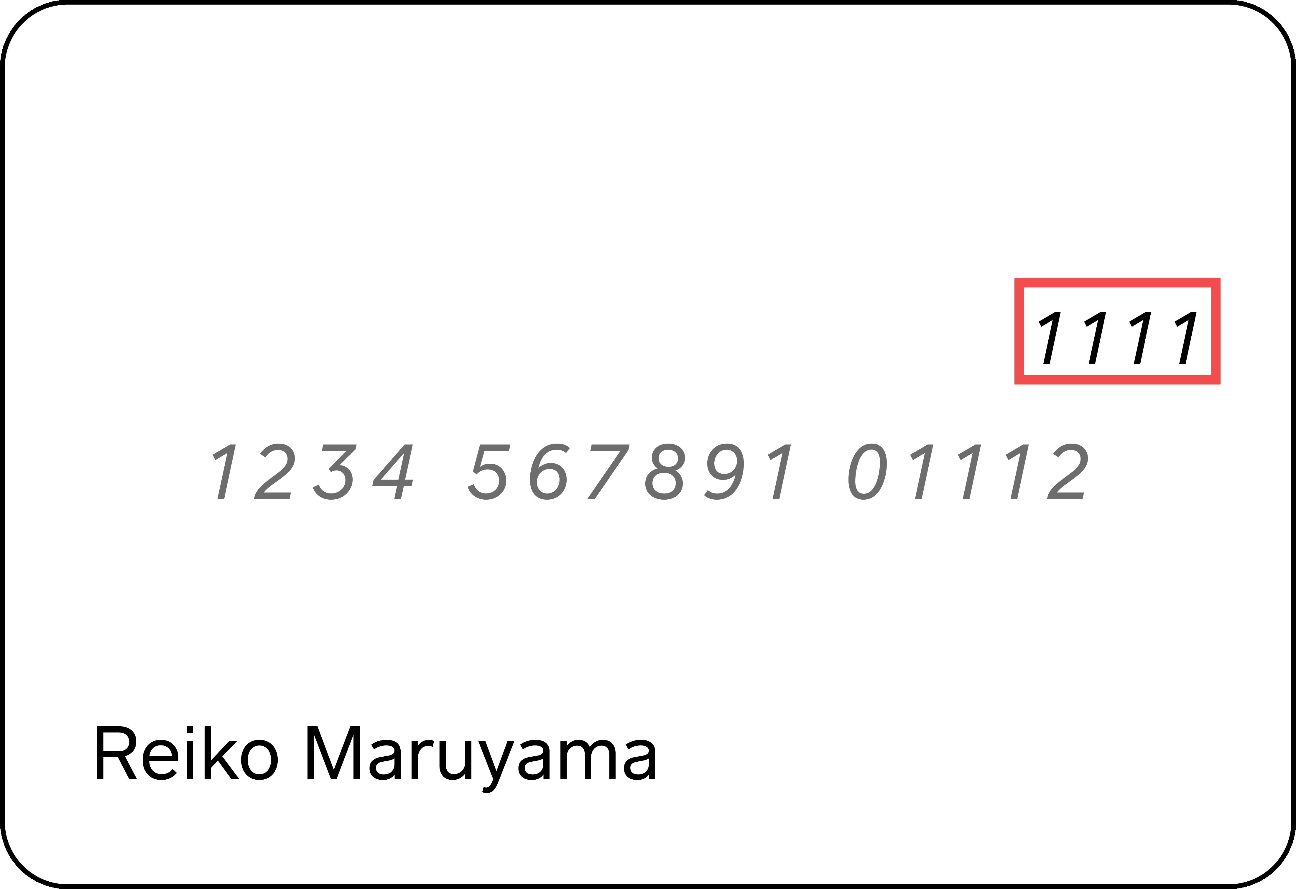 コード クレジット カード セキュリティ