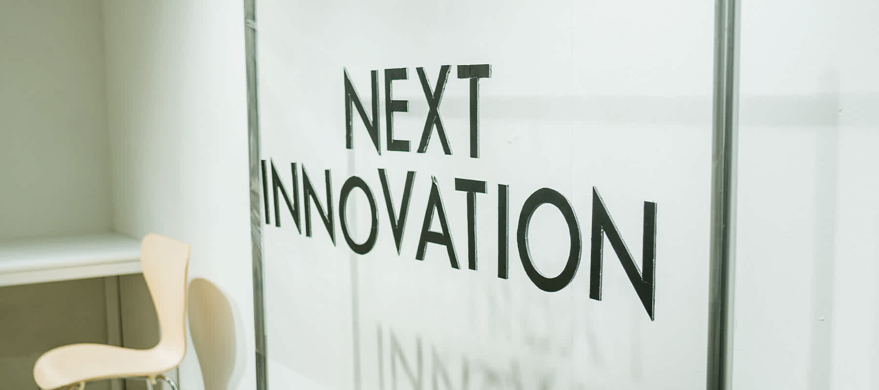 nextinnovation_company_header