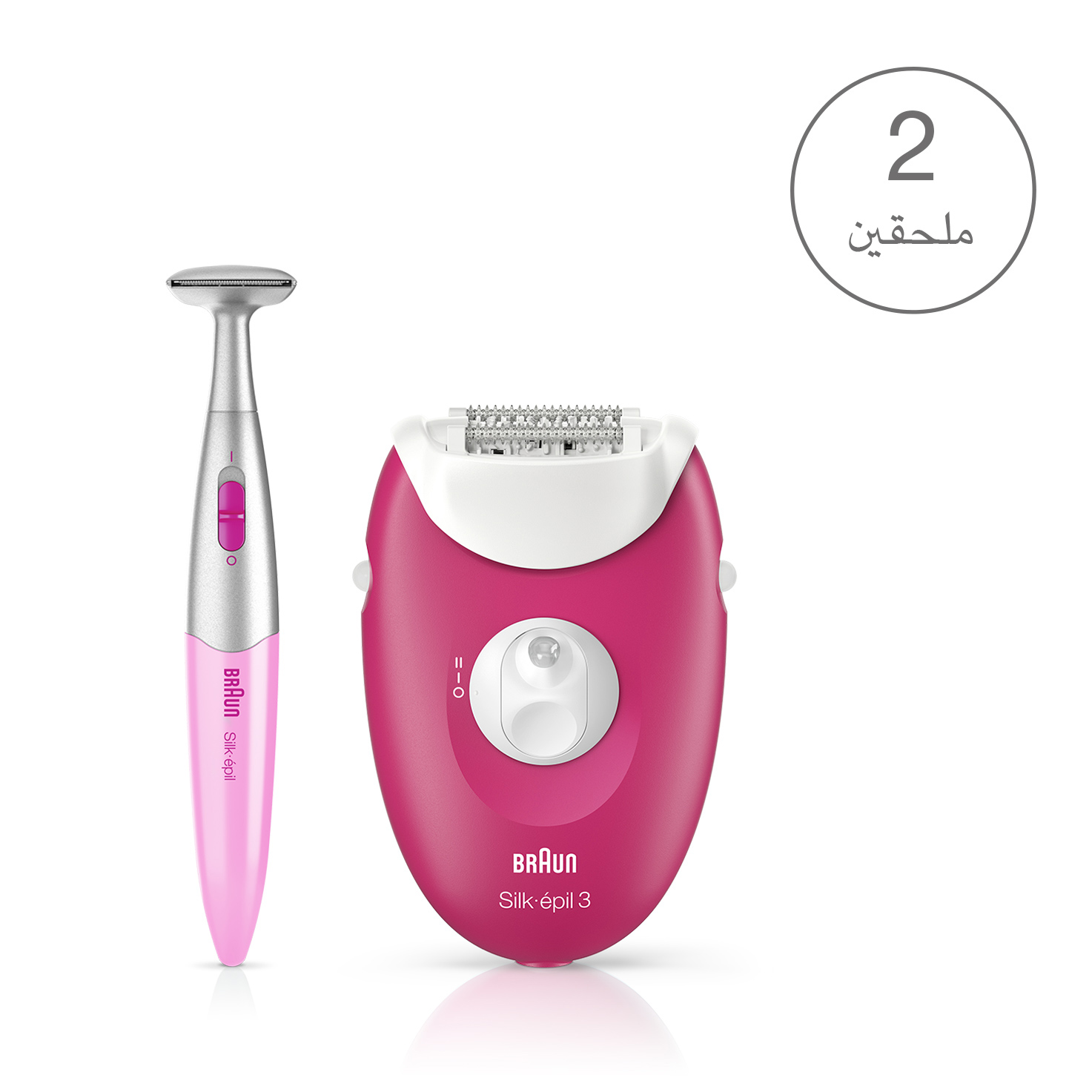 Silk-épil 3 3-420 epilator - What´s in the box