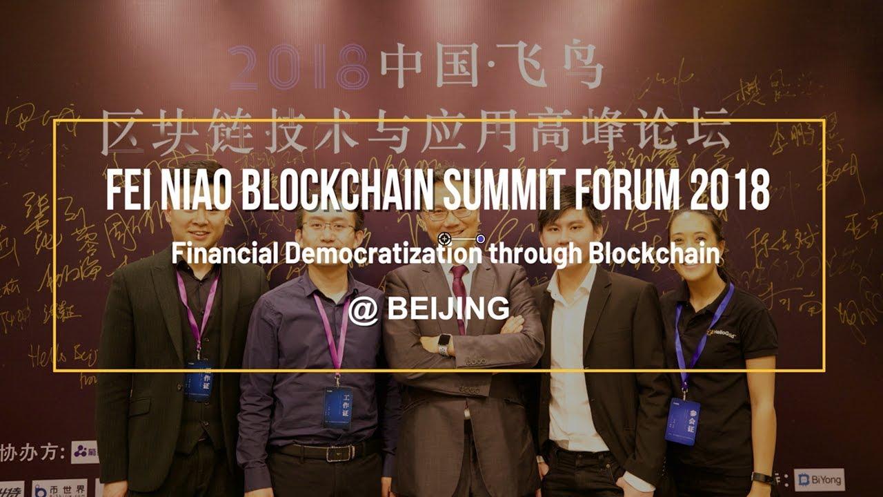HelloGold x Beijing Fei Niao Blockchain Summit Forum 2018 | Highlights