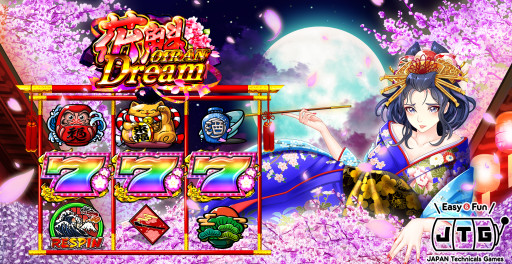 Play it now! New slot game 'Oiran Dream'