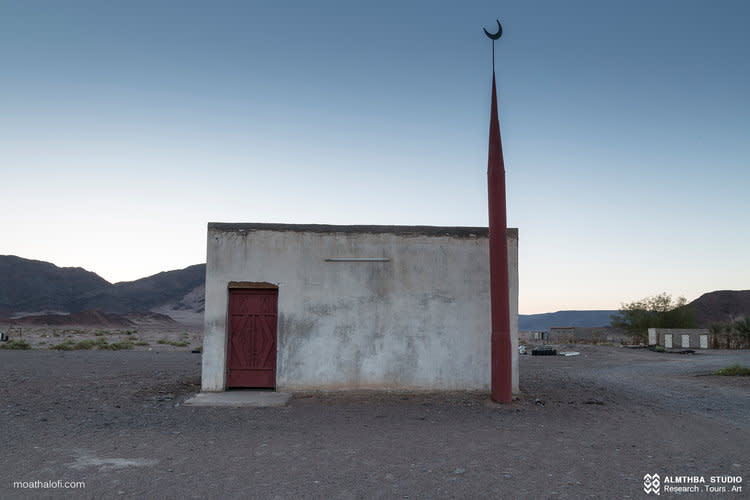 Moath Alofi – The Last Tashahud