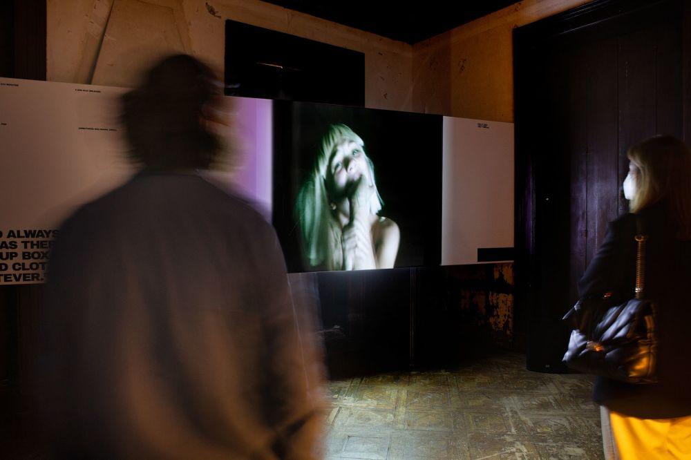 Sia + Daniel Askill exhibition