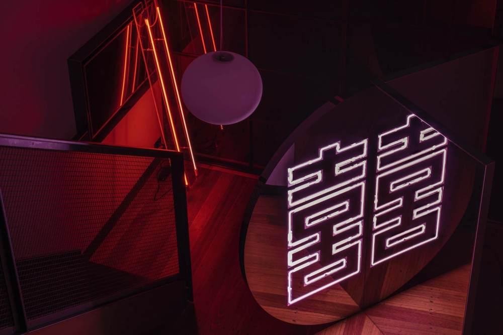 Juno Shen - Double Happiness - A Semi Permanent Hotel