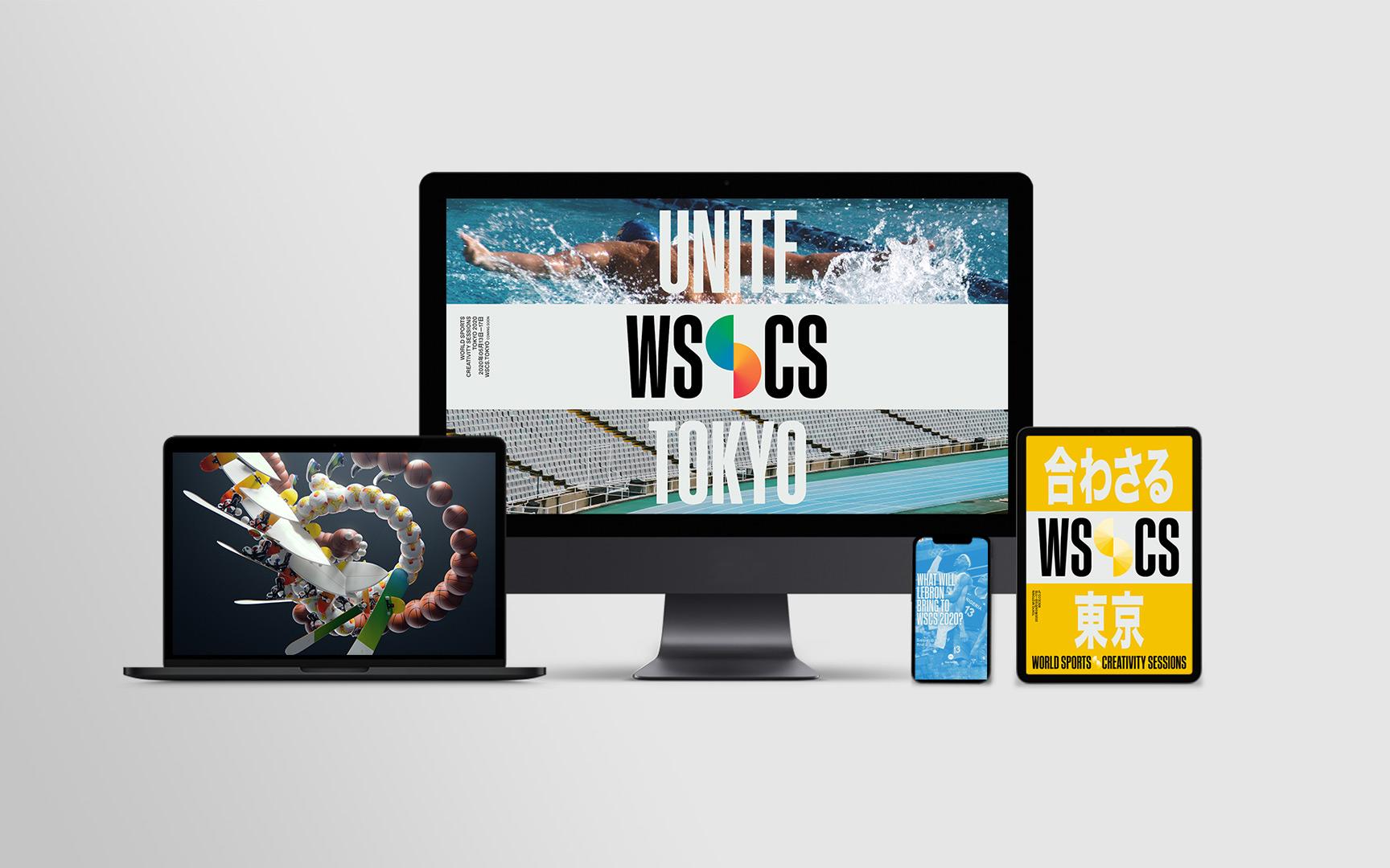 World Sports Creativity Sessions