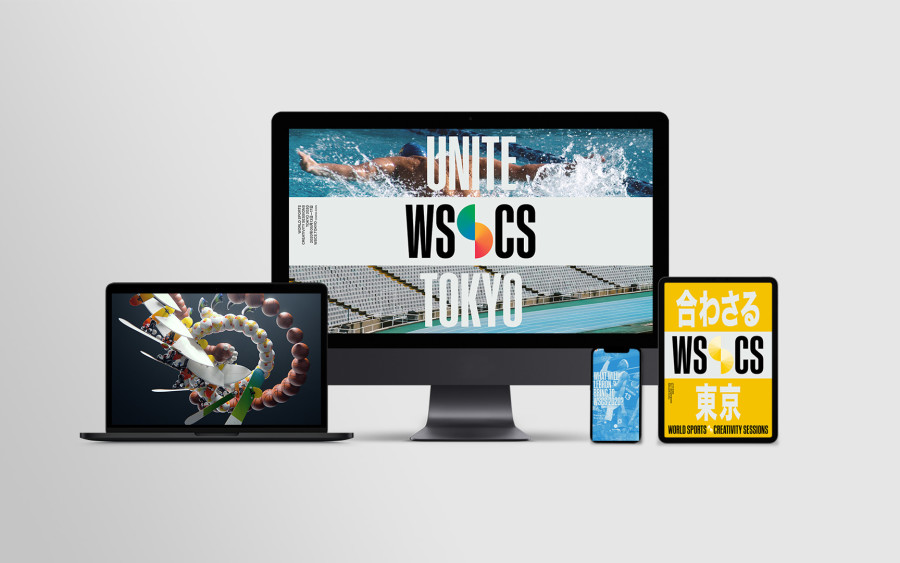WSCS home page