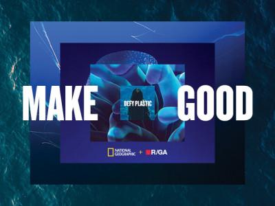 Make Good, No Plastic Poster