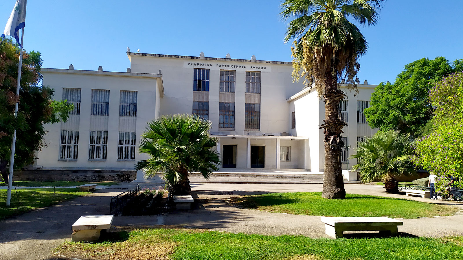 The Agricultural University of Athens is an agriculture research center