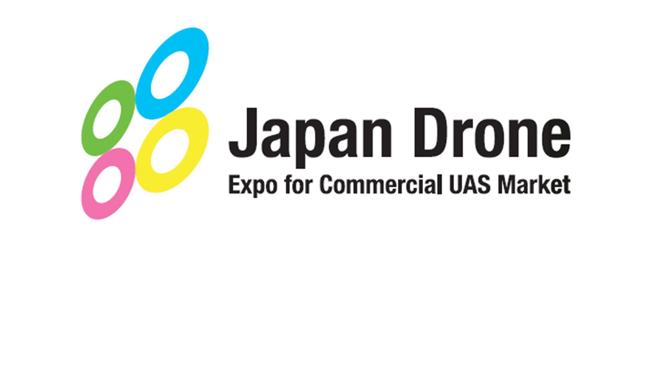 Pix4D at Japan Drone 2020