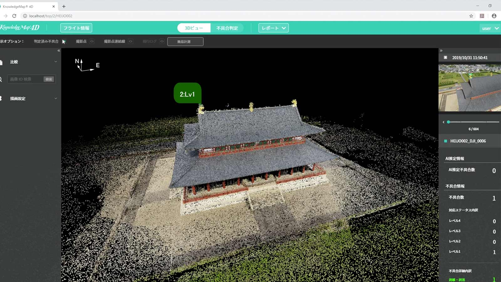 Point cloud of the Heijo Palace