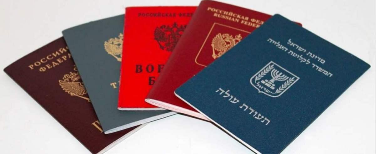 Paszport koronawirusowy w Izraelu