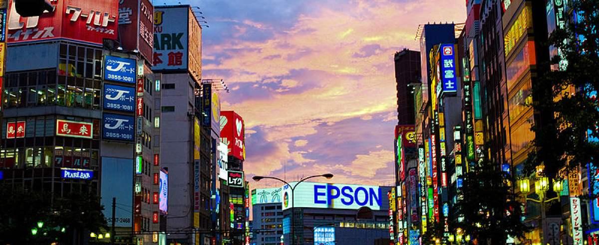 Japonia i świętowanie Nowego Roku
