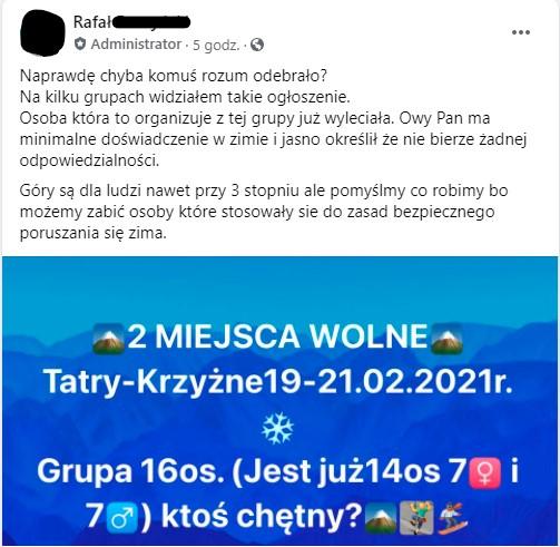 gory-screen-tatromaniacy-1613746970.jpg