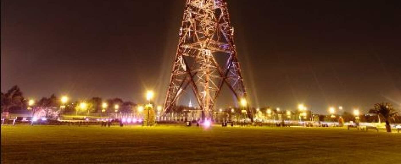 Polska wieża Eiffela